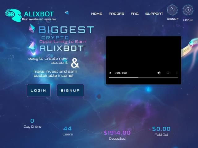 alixbot.com_640.jpg