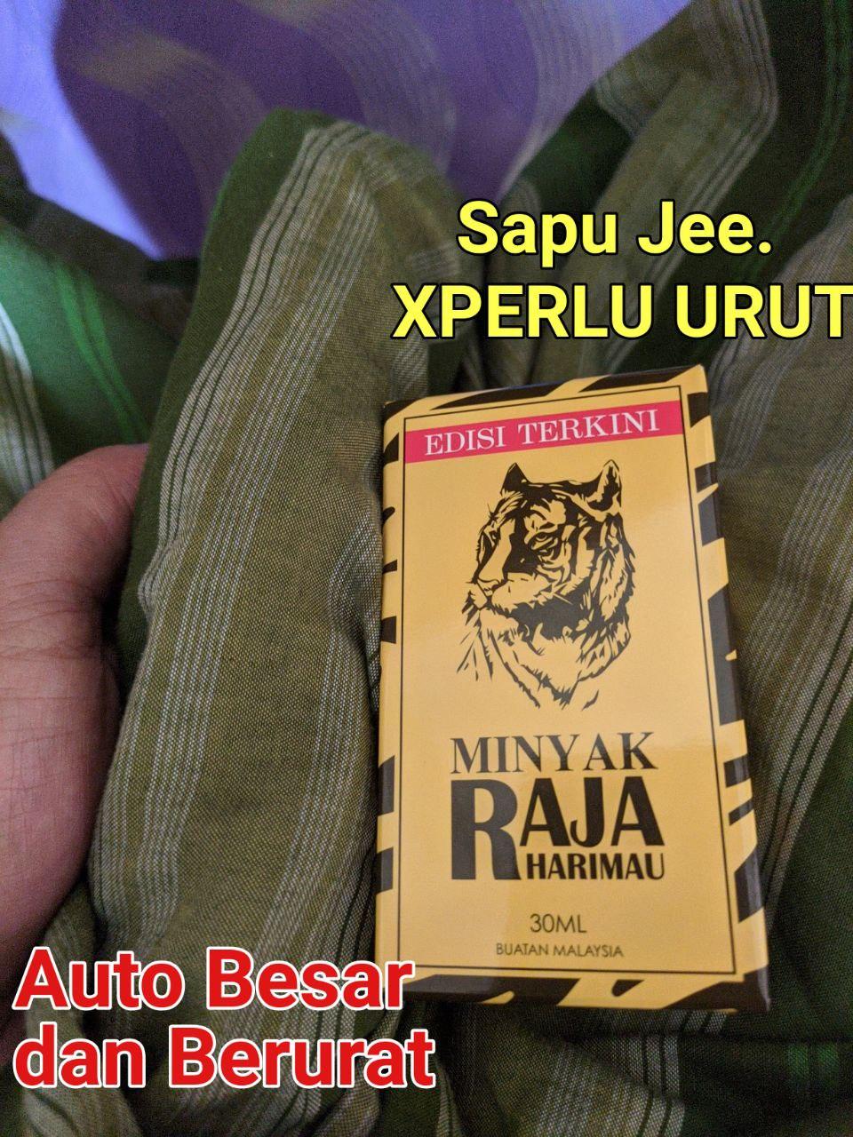 minyak-raja-harimau 2.jpg